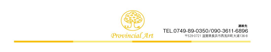 PROVINCAL-ART